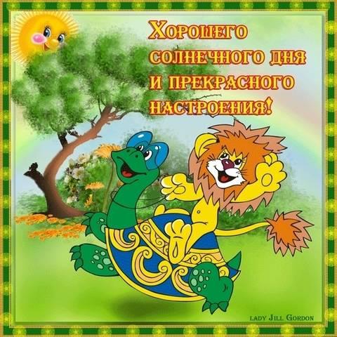 http://s6.uploads.ru/t/WcVpZ.jpg