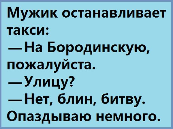 http://s6.uploads.ru/t/WdDpU.png