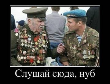 http://s6.uploads.ru/t/WekpX.jpg