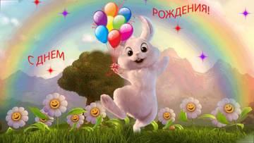 http://s6.uploads.ru/t/WezkN.jpg