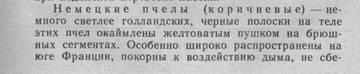 http://s6.uploads.ru/t/WfL6N.jpg