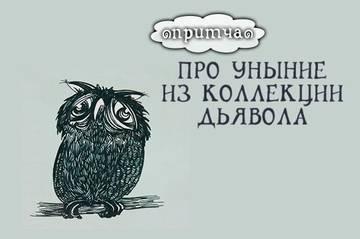 http://s6.uploads.ru/t/WgD7n.jpg