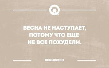 http://s6.uploads.ru/t/WghKt.jpg
