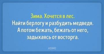 http://s6.uploads.ru/t/Wjbtg.jpg