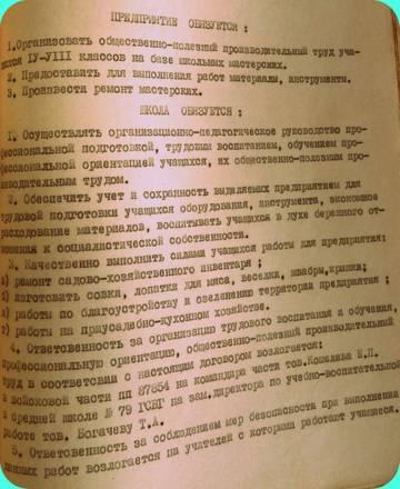 http://s6.uploads.ru/t/WkjXH.jpg
