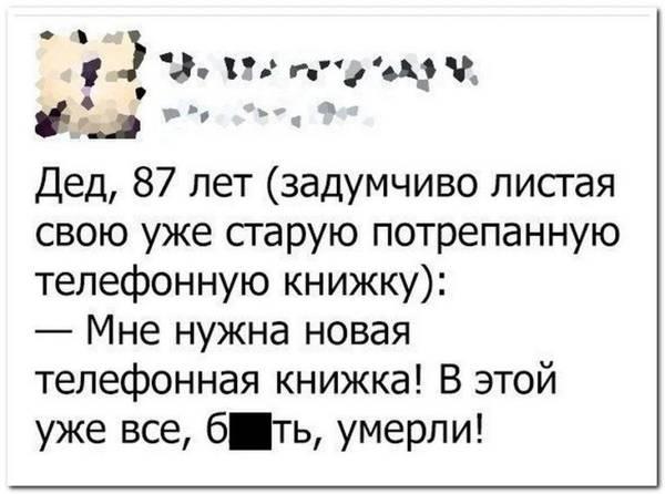 http://s6.uploads.ru/t/WmMHN.jpg