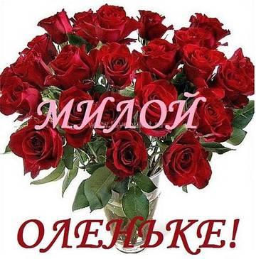 http://s6.uploads.ru/t/WwGFA.jpg