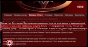 http://s6.uploads.ru/t/WwYXI.png