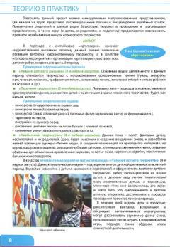 http://s6.uploads.ru/t/X68fw.jpg