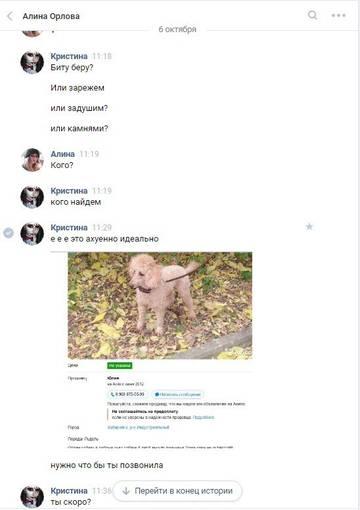 http://s6.uploads.ru/t/X9QgH.jpg