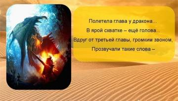 http://s6.uploads.ru/t/XGbJ1.jpg