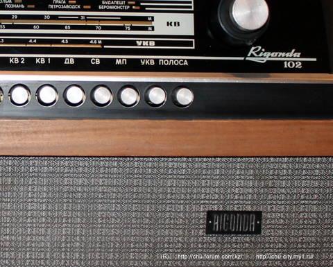 радиолы ''Ригонда-102''