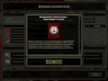 http://s6.uploads.ru/t/XLAeJ.jpg