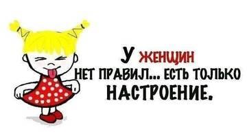 http://s6.uploads.ru/t/XLZQP.jpg