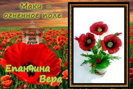 http://s6.uploads.ru/t/XMoQH.jpg