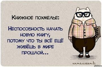 http://s6.uploads.ru/t/XPqm8.jpg