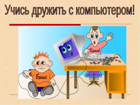 http://s6.uploads.ru/t/XPyv6.jpg