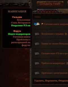 http://s6.uploads.ru/t/XQafy.jpg