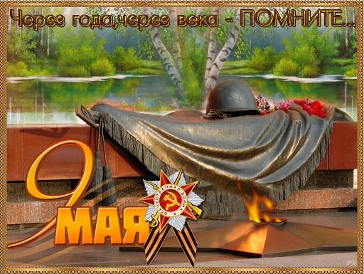 http://s6.uploads.ru/t/XV1Fs.jpg
