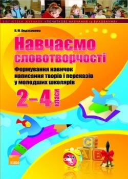 http://s6.uploads.ru/t/XaJgC.jpg