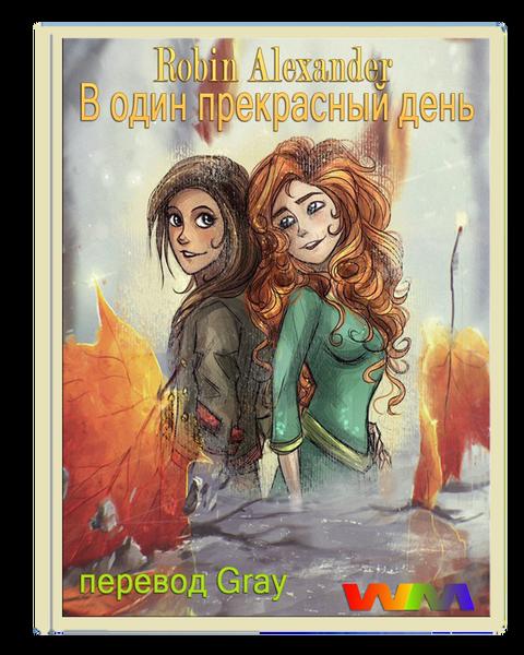 http://s6.uploads.ru/t/Xc5Po.png