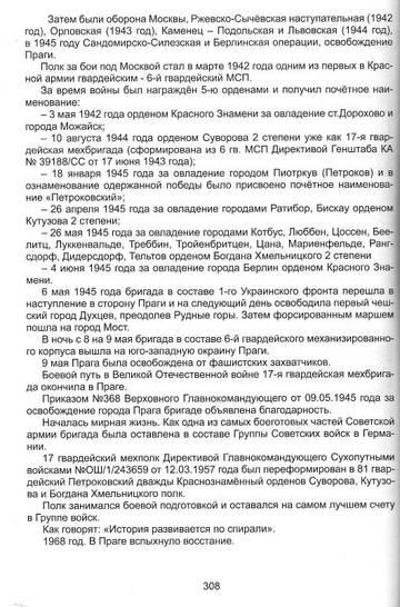 http://s6.uploads.ru/t/XdwS3.jpg
