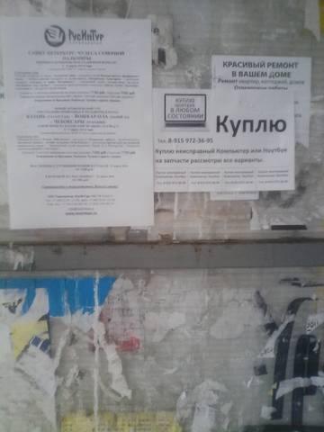 http://s6.uploads.ru/t/XqiV8.jpg