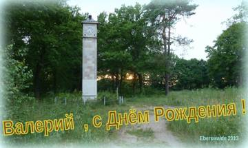 http://s6.uploads.ru/t/XsPq3.jpg