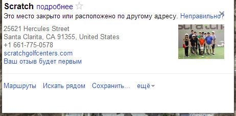 http://s6.uploads.ru/t/Xva2R.jpg