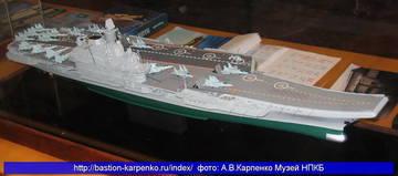 Проект 1143.5/1143.6 - тяжелый авианесущий крейсер YFeZw
