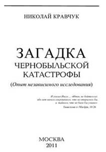 http://s6.uploads.ru/t/YFmow.jpg