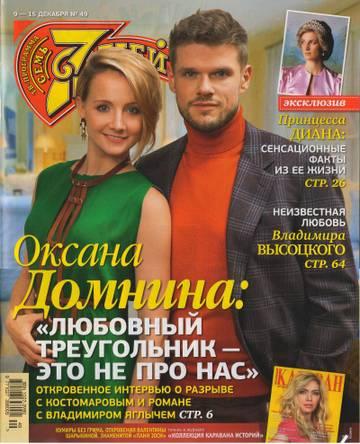 http://s6.uploads.ru/t/YLJWp.jpg