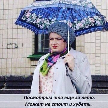 http://s6.uploads.ru/t/YenU5.jpg