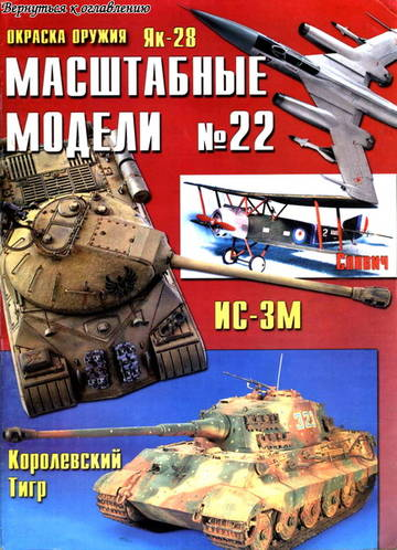 http://s6.uploads.ru/t/YfPDG.jpg