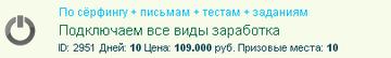 http://s6.uploads.ru/t/YkprB.png