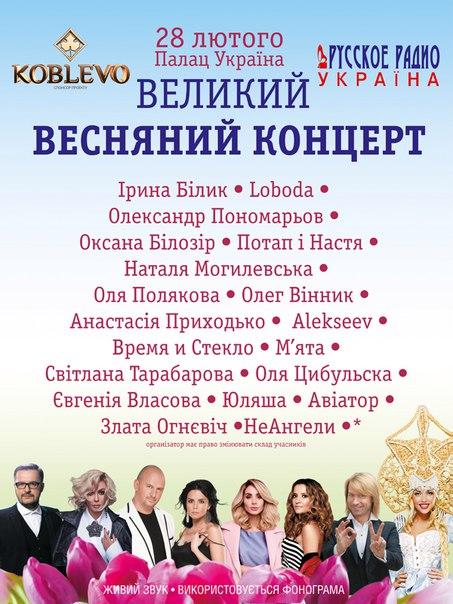 http://s6.uploads.ru/t/YnKud.jpg