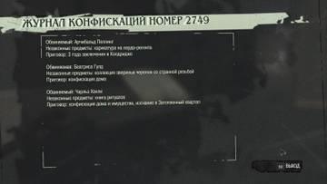 http://s6.uploads.ru/t/Yr3xH.jpg