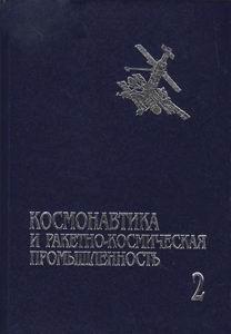 http://s6.uploads.ru/t/YtHMN.jpg