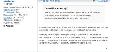 http://s6.uploads.ru/t/YyJf6.png