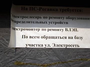 http://s6.uploads.ru/t/YypXc.jpg