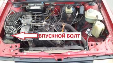 http://s6.uploads.ru/t/Z0F4q.jpg