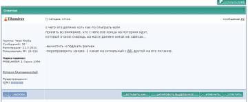 http://s6.uploads.ru/t/Z1BfR.jpg