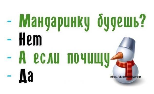 http://s6.uploads.ru/t/Z32UC.jpg