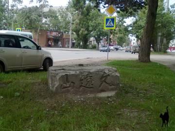 http://s6.uploads.ru/t/Z7ok3.jpg