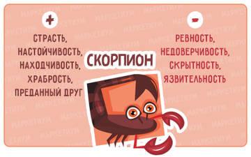 http://s6.uploads.ru/t/Z9HSw.jpg