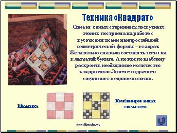 http://s6.uploads.ru/t/ZBG1u.png