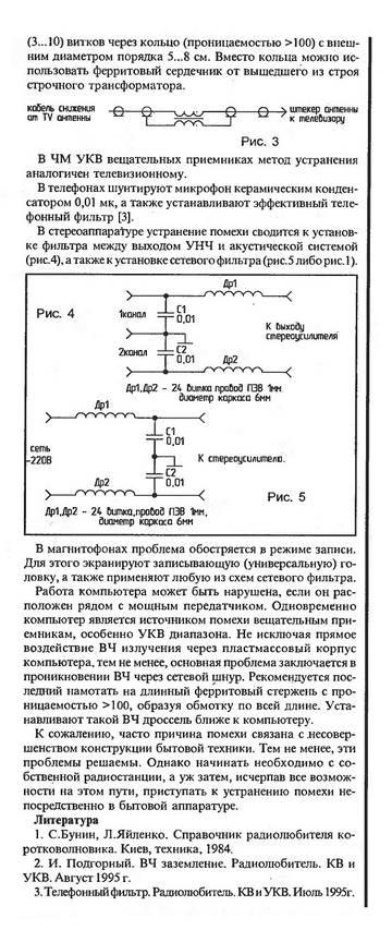 http://s6.uploads.ru/t/ZBVPK.jpg