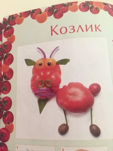 http://s6.uploads.ru/t/ZDkzA.jpg
