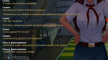 http://s6.uploads.ru/t/ZF9s1.jpg
