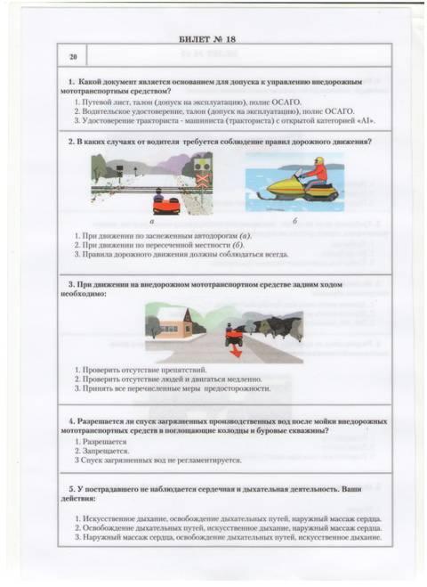 http://s6.uploads.ru/t/ZFAwz.jpg